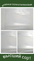 Film of polyethylene hothouse 1500 mm 100 microns