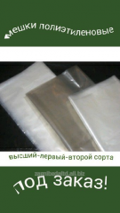 Bags inserts for any industry
