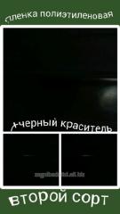 Polyethylene film of black 1500 mm 80 microns