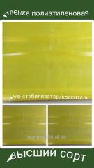 Polyethylene film svetostabilizirovanny