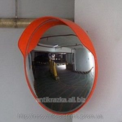 STREET MIRROR OF UNI 45 CAP