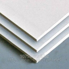 Gypsum cardboard ceiling Knauf