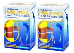 Capsules for Nanokapsula's weight loss