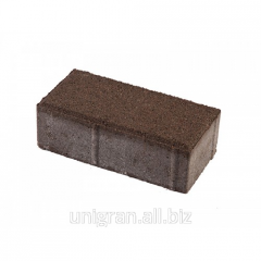 Paving slabs - the Brick the Grey standard