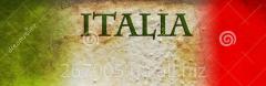 Фраголино ламбруско итальянские продукты