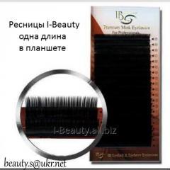 Ресницы I-Beauty ( Special Mink Eyelashes ), 20