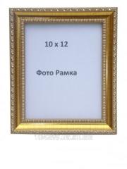 Frame 10x12 icon of C48-GLD-K75