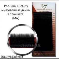 Ресницы I-Beauty MIX  ( Special Mink Eyelashes ),