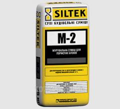 Смесь Кладочная для пористых блоков SILTEK М2