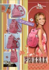 Bags nurseries, backpacks children's. Cat TM