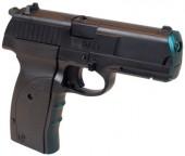 Пистолеты купить в Украине