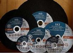 Circle of 150*1.6 _AZ