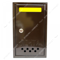 Mailbox Address (brown) (blind (valve) No. 012791