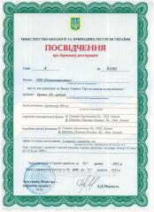 Гербицид Кратос  ( Харнес). Доставка по Украине