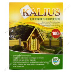 Biological product Kalius for cesspools and street