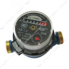 The counter for hot water 3/4 KV-2, 5 No. 865125