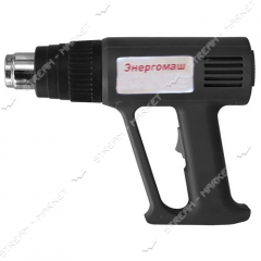 Hair dryer Energomash of TP20000 2000 W No. 604405