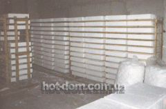 Polyfoam, heaters of houses from the advanced