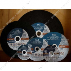 Circles for sharpening the abrasive plant 150x4,