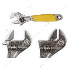 Adjustable spanner ZYP (350-122) 200 of mm No.