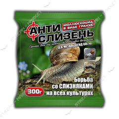 Preparation for fight against slugs in granules of