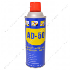 Ml AD-50 500 greasing-spray. No. 995683