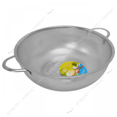 Colander with a support the Laser BIG (stainless