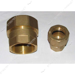 Insert for a pipe - 61mm x 2 V (GEBO type)