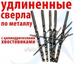 Сверла удлиненные,  сверло по металлу