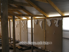 Heat insulation, construction materials for