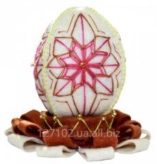 Easter egg of V-198