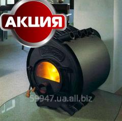 Furnaces heating buleryan.
