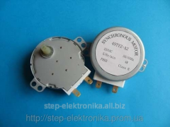MOTOR for the microwave oven a shaft 12mm 21V