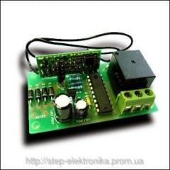 The receiver for a remote control panel 433 MHz of