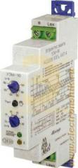 Protection device multifunction UZM16