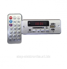 The automobile MP3 player which is built in by