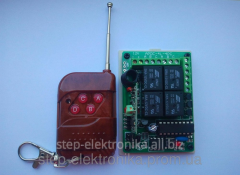 Module of remote control 433 MHz 4 channels