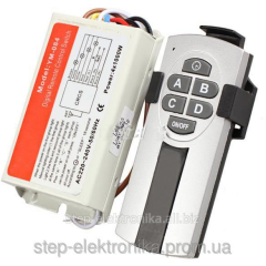 Wireless remote control Lighting Switch 4x channel