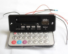 The automobile MP3 player, the built-in media
