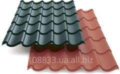 Arselor Mitall metal tile, Germany