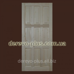Doors are stree