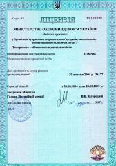Продажа компаний с лицензиями на: охранную