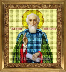 The scheme for an embroidery St. Sergey of