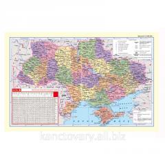 """Подкладка для письма """"Карта"""