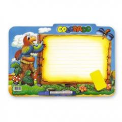 Sukhostirayemy board for children