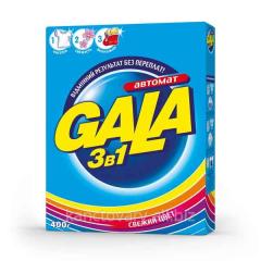 Powder washing bus of GALA 400 of Bright colors