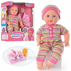 Baby doll Mother's baby, touch,