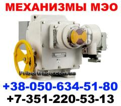 Mechanisms electric meo-100 meo-250 meo-630