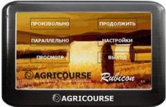 System of parallel driving AgroGPS