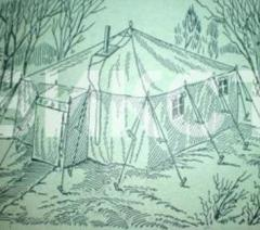The tent of UST-56 (Unified sanitary